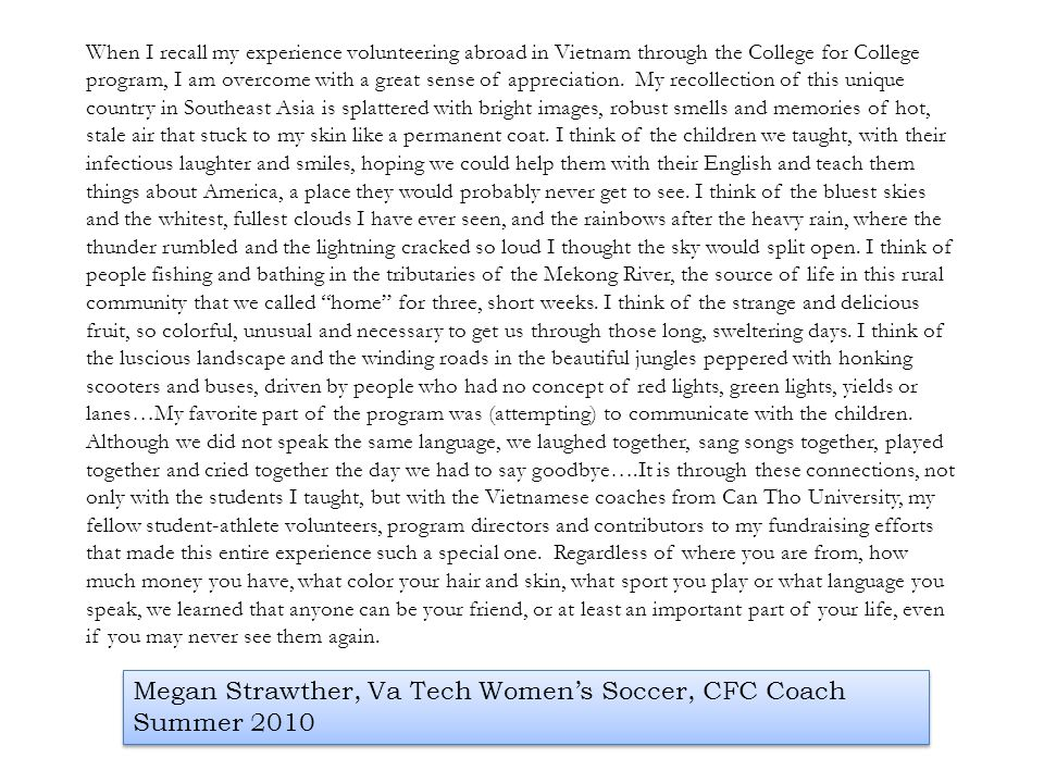 Megan Strawther, Va Tech Women's Soccer, CFC Coach Summer 2010