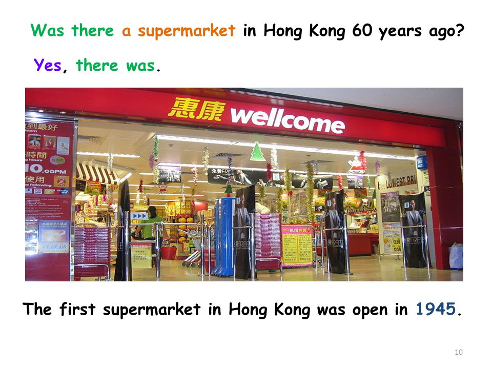 Was there a supermarket in Hong Kong 60 years ago
