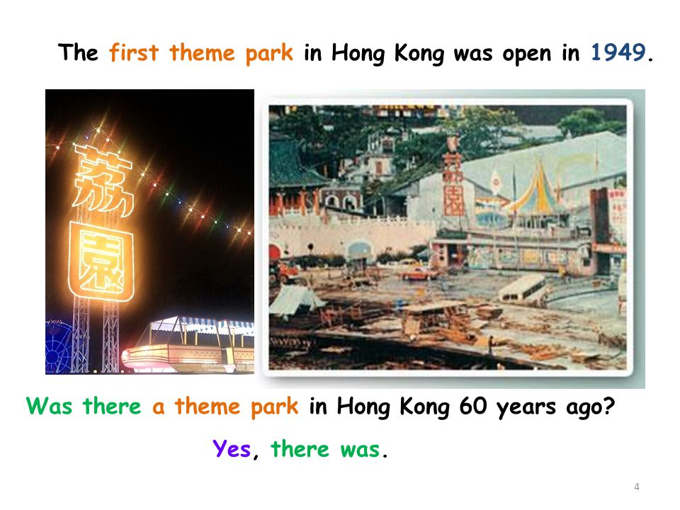 The first theme park in Hong Kong was open in 1949.