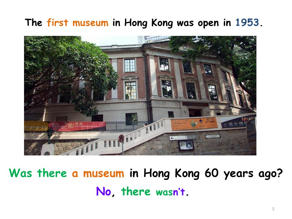 Was there a museum in Hong Kong 60 years ago