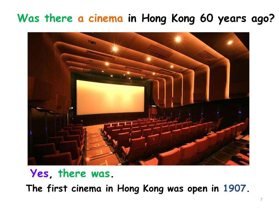 Was there a cinema in Hong Kong 60 years ago