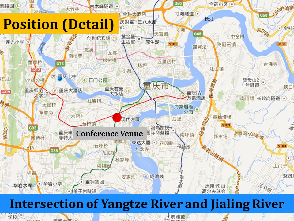 Intersection of Yangtze River and Jialing River