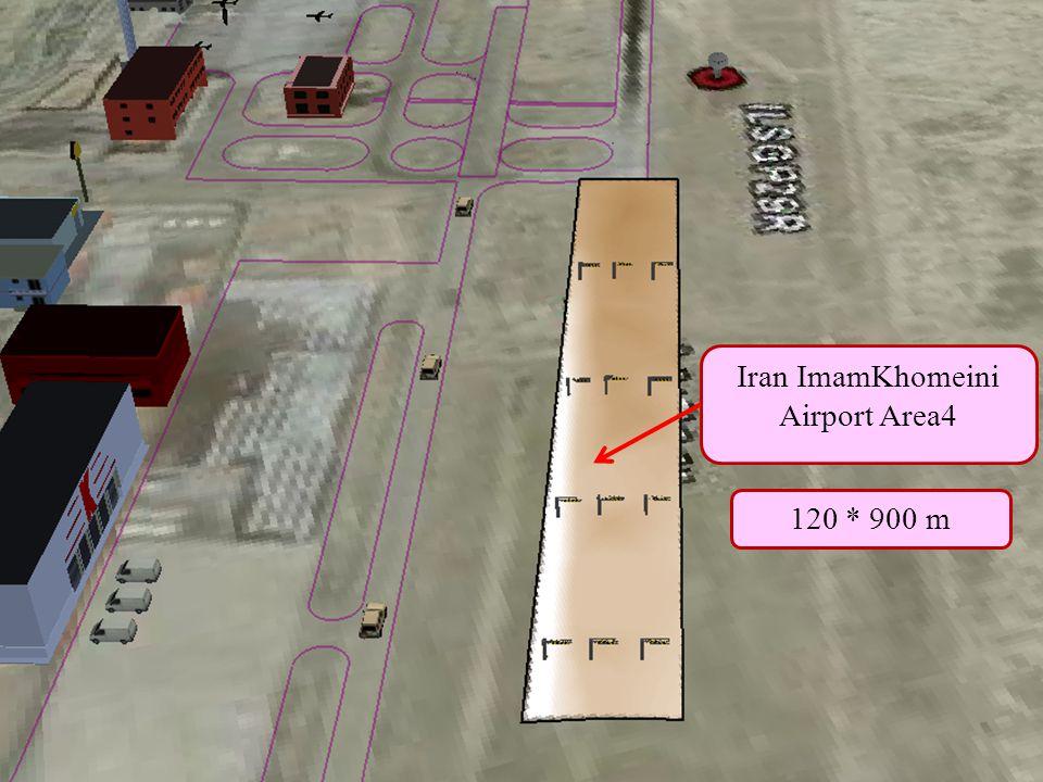 Iran ImamKhomeini Airport Area4