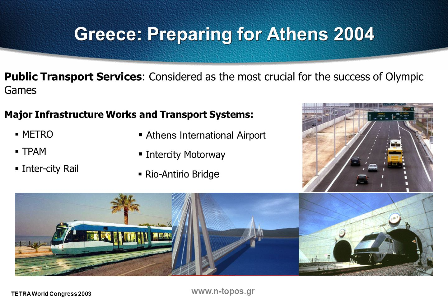 Greece: Preparing for Athens 2004