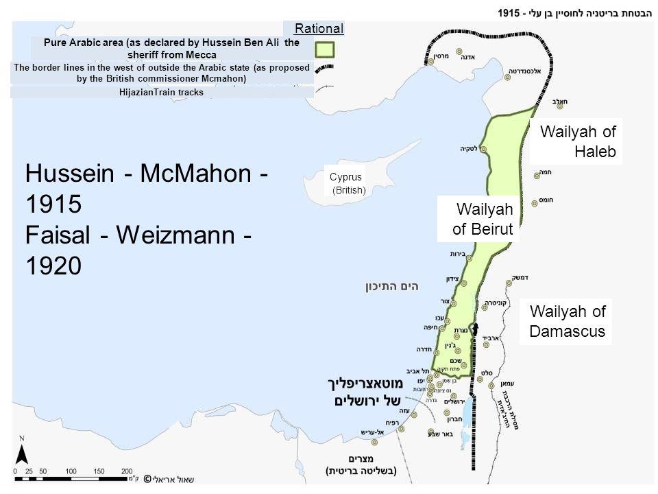 Hussein - McMahon -1915 Faisal - Weizmann - 1920 Wailyah of Haleb