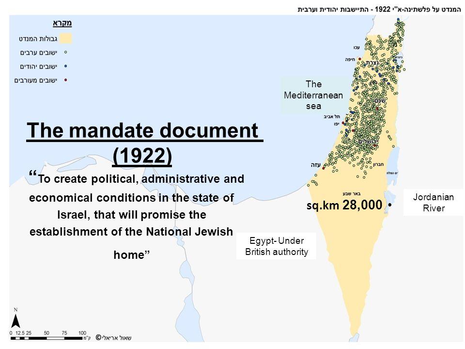 The mandate document (1922)