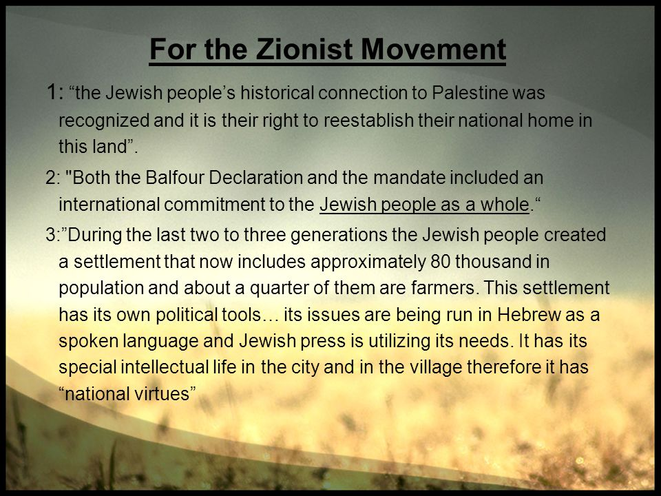 For the Zionist Movement
