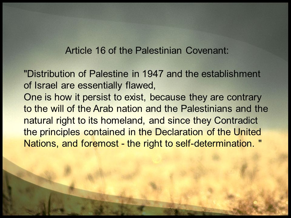 Article 16 of the Palestinian Covenant: