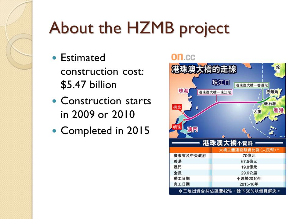 About the HZMB project Estimated construction cost: $5.47 billion