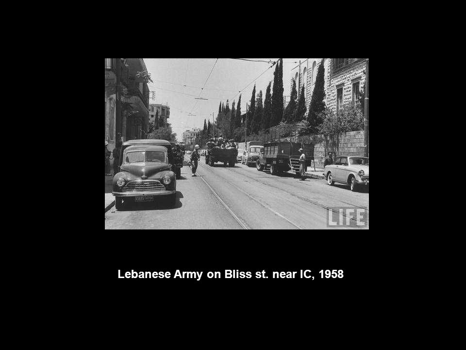 Lebanese Army on Bliss st. near IC, 1958