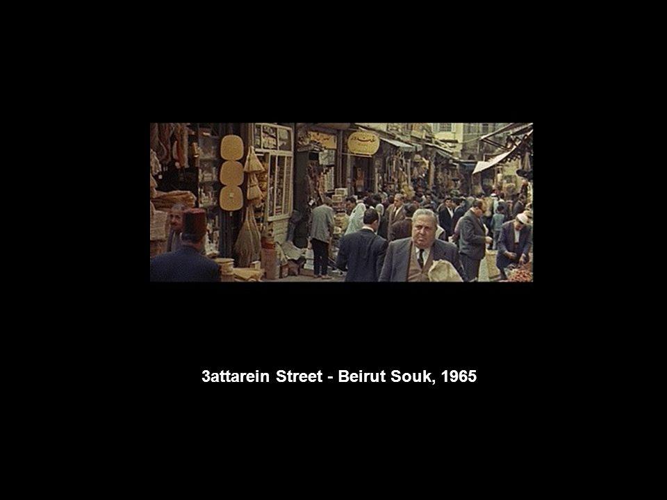 3attarein Street - Beirut Souk, 1965