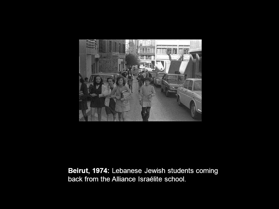 Beirut, 1974: Lebanese Jewish students coming