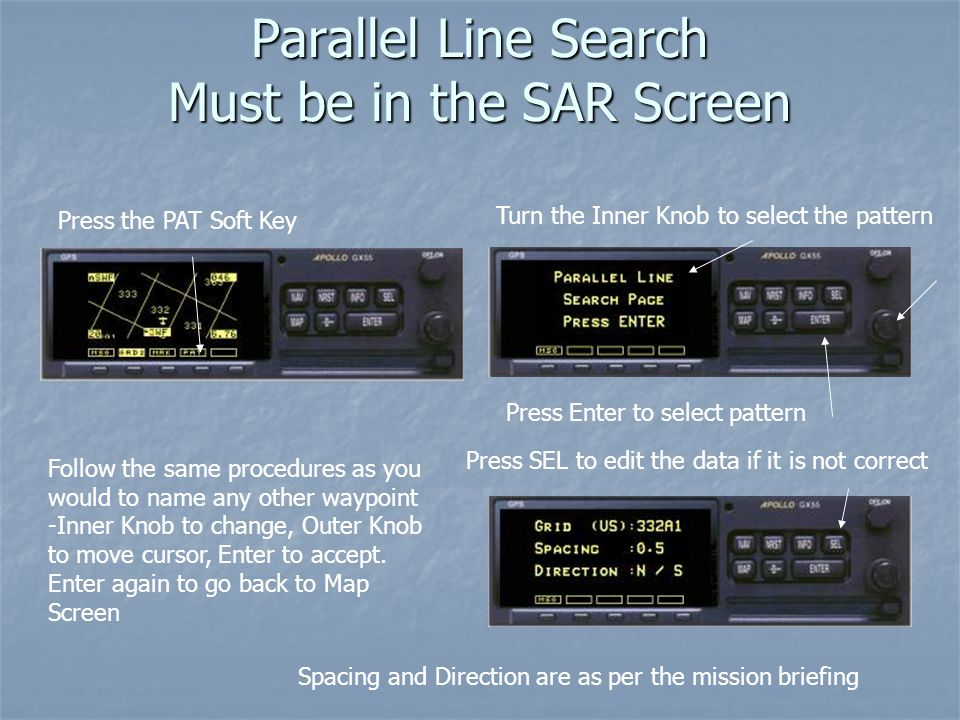 Parallel Line Search Must be in the SAR Screen