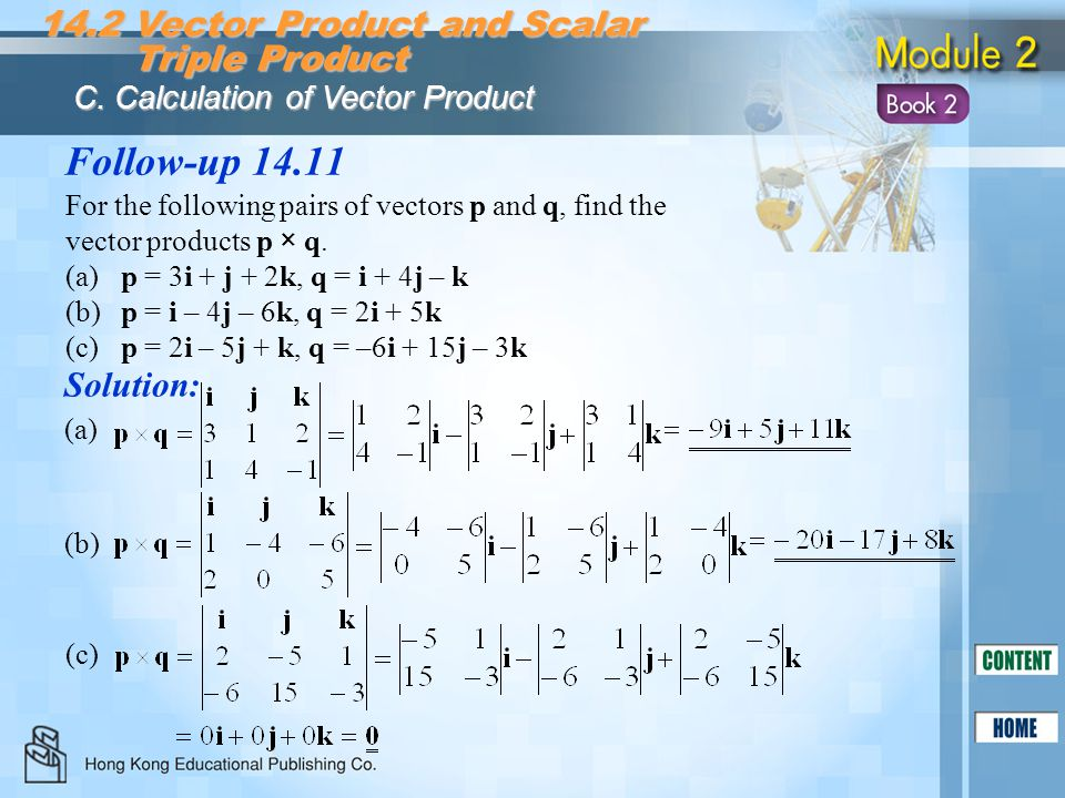 Follow-up 14.11 14.2 Vector Product and Scalar Triple Product