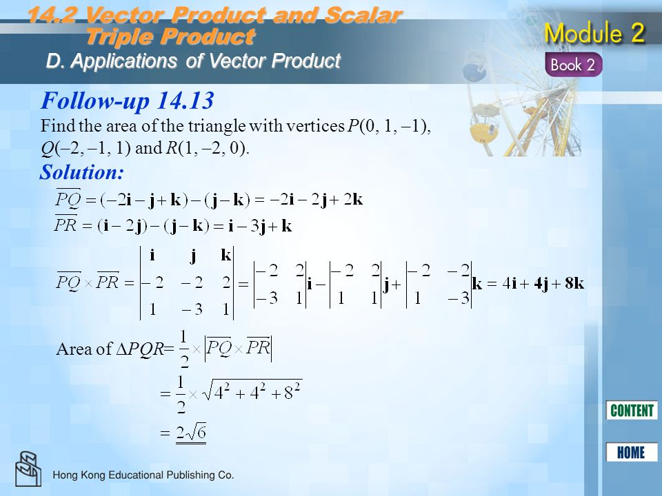Follow-up 14.13 14.2 Vector Product and Scalar Triple Product