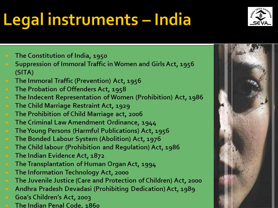 Legal instruments – India