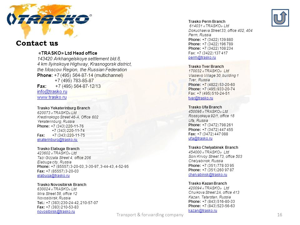 Transport & forwarding company