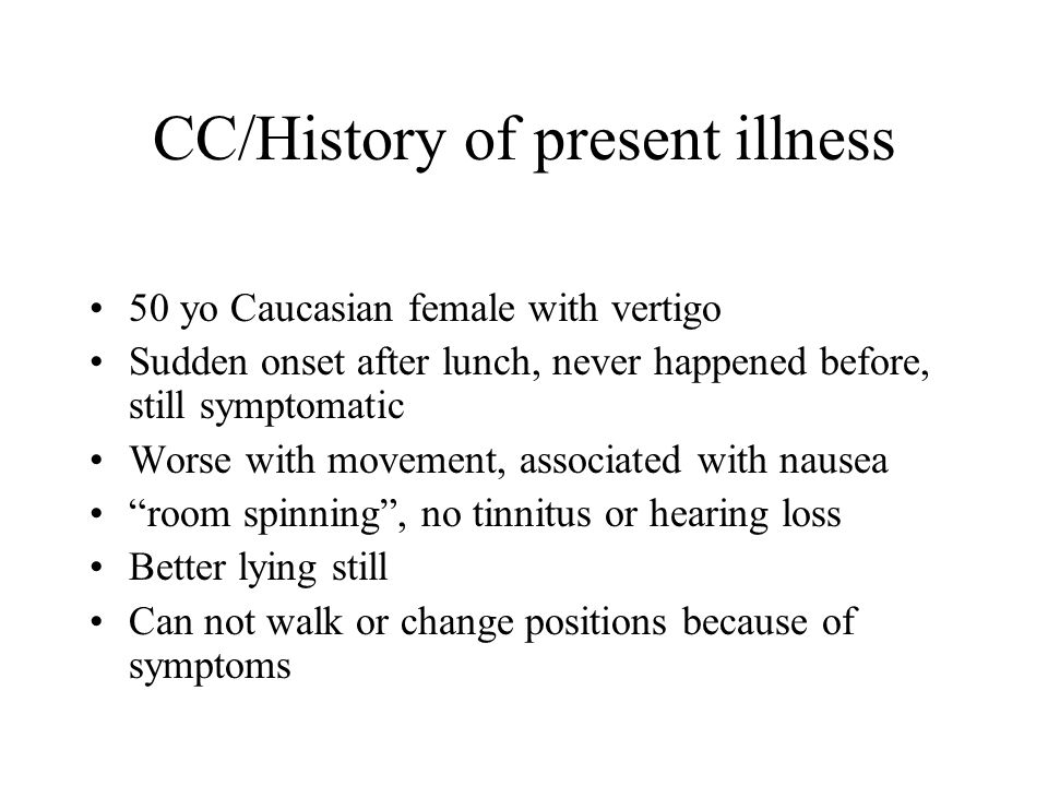 CC/History of present illness