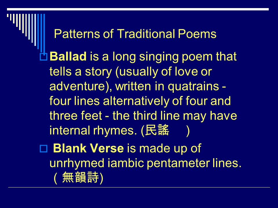Patterns of Traditional Poems