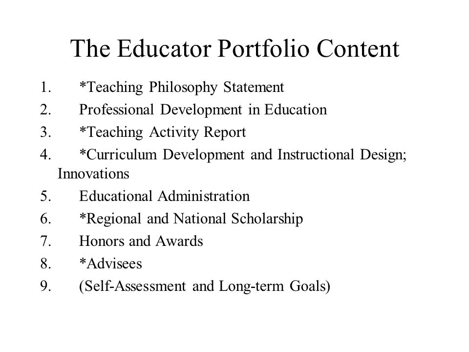 The Educator Portfolio Content