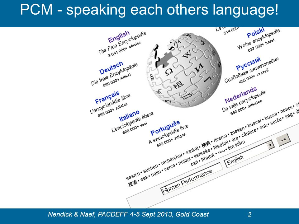 PCM - speaking each others language!