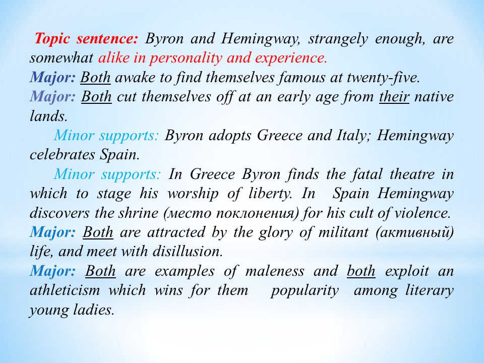 Topic sentence: Byron and Hemingway, strangely enough, are somewhat alike in personality and experience.