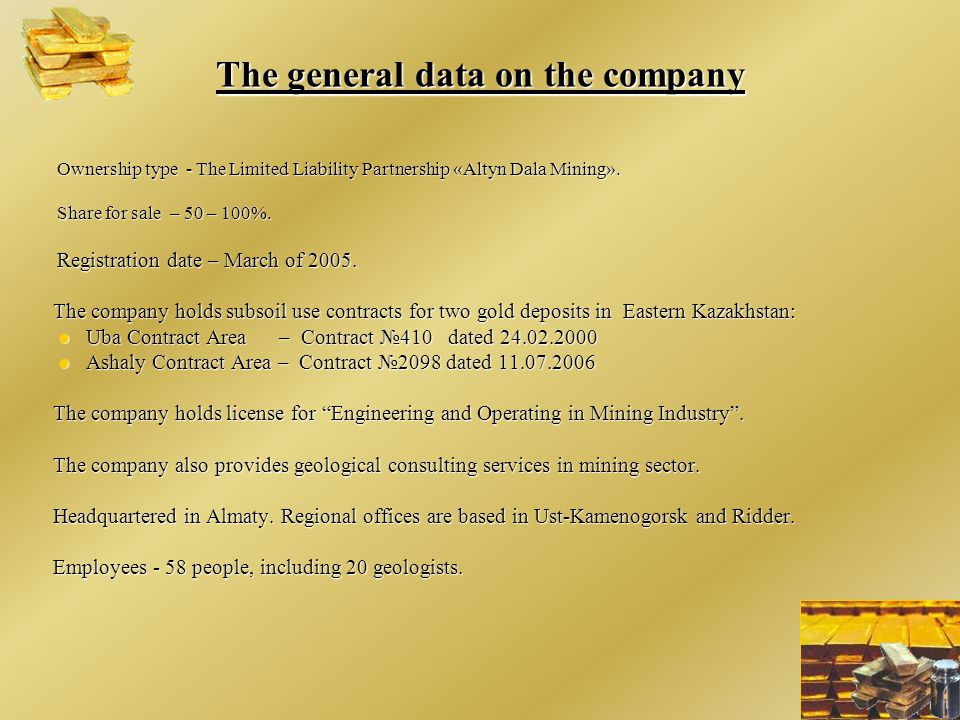 The general data on the company