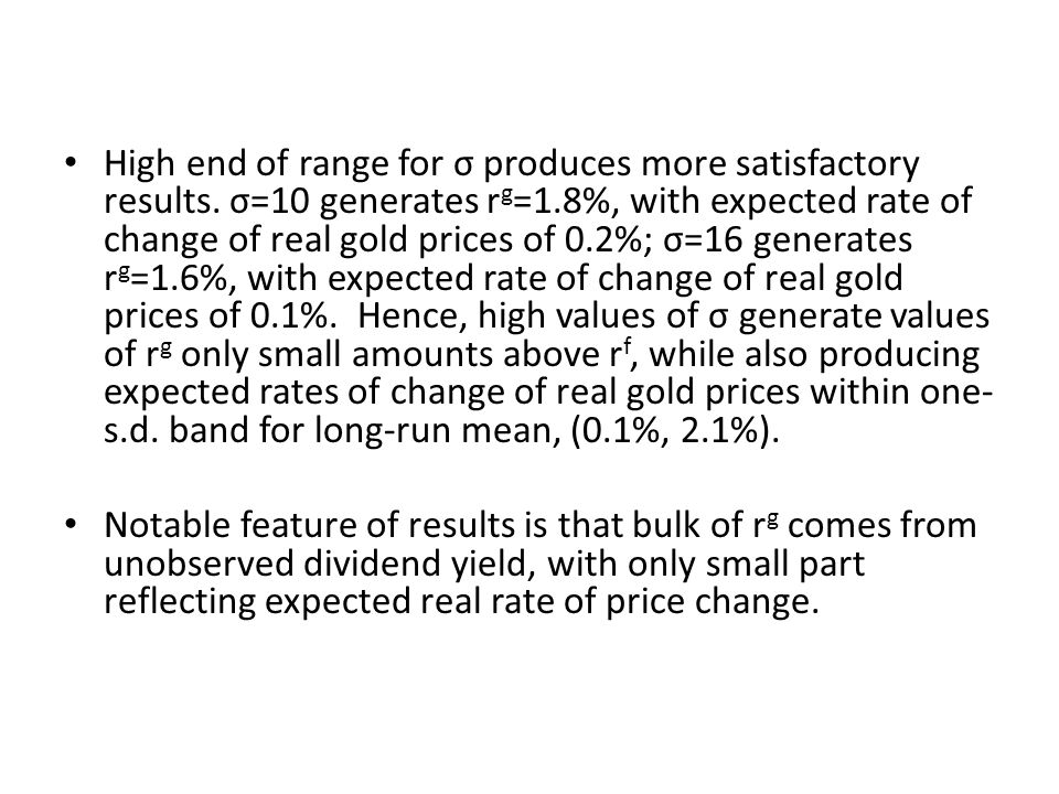 High end of range for σ produces more satisfactory results