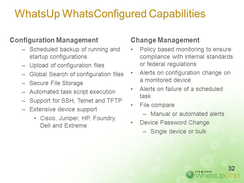 WhatsUp WhatsConfigured: Network Configuration & Change Management
