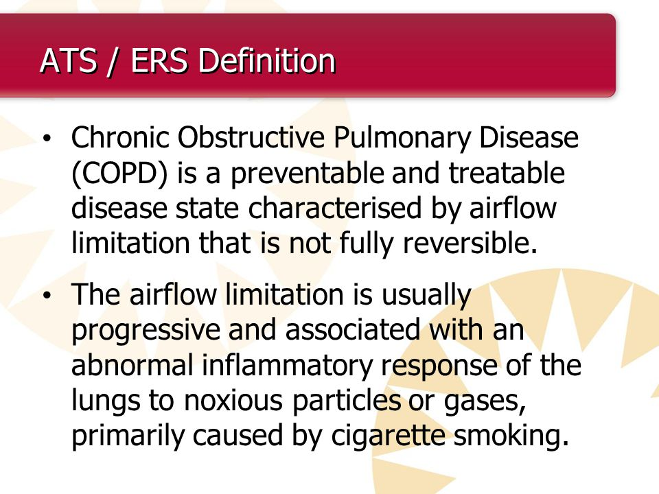 ATS / ERS Definition