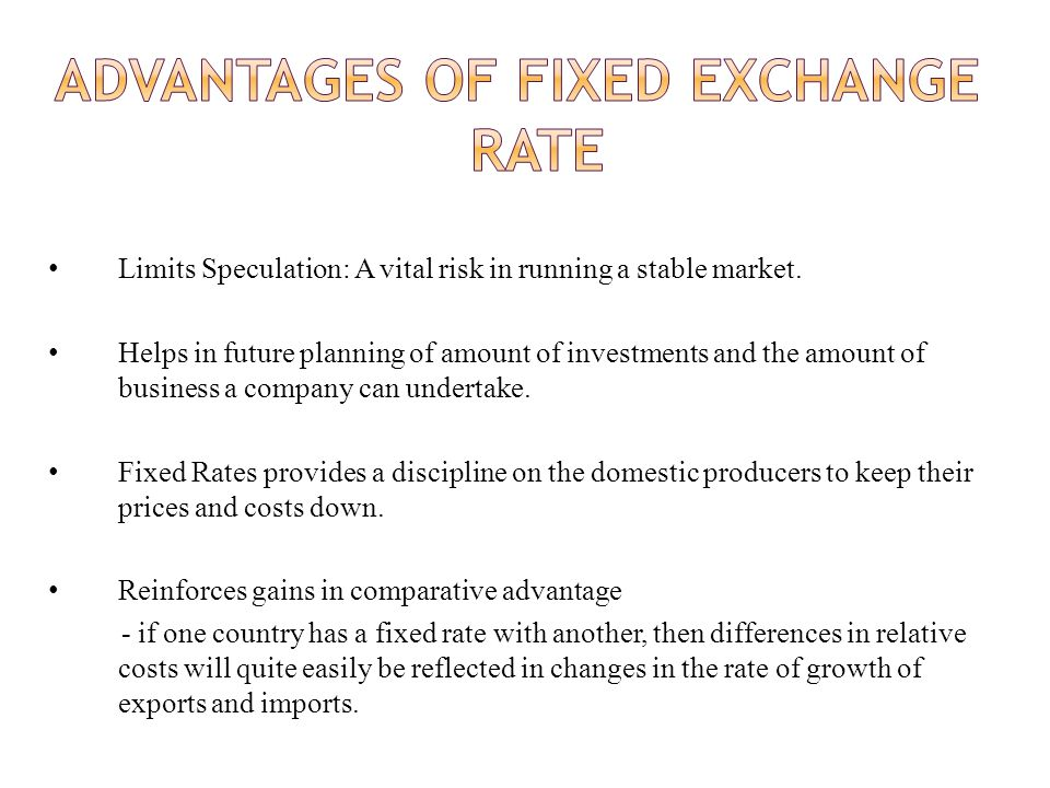 Advantages of Fixed Exchange Rate