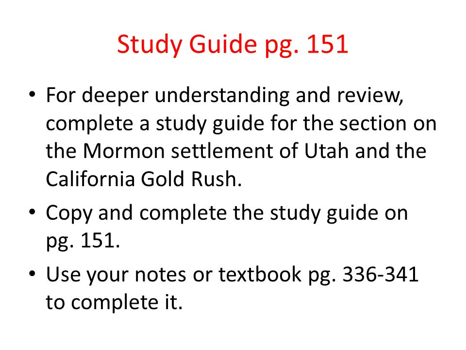 Study Guide pg. 151