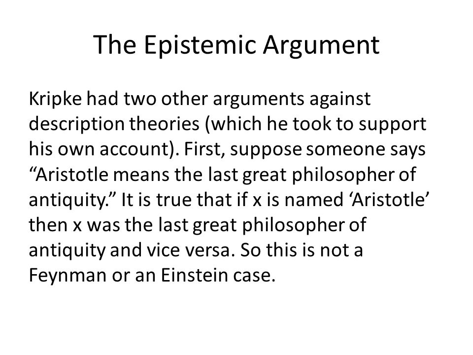 The Epistemic Argument