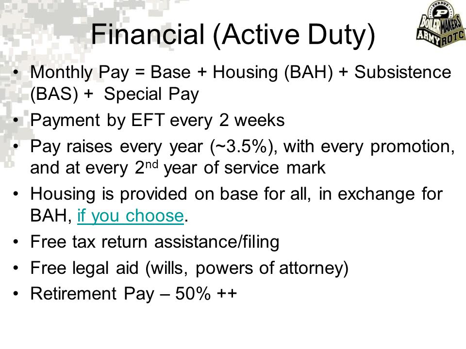 Financial (Active Duty)