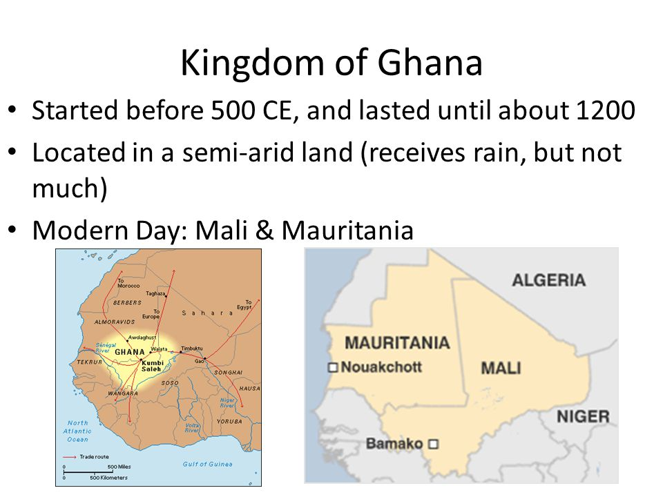 Kingdom of Ghana Started before 500 CE, and lasted until about 1200