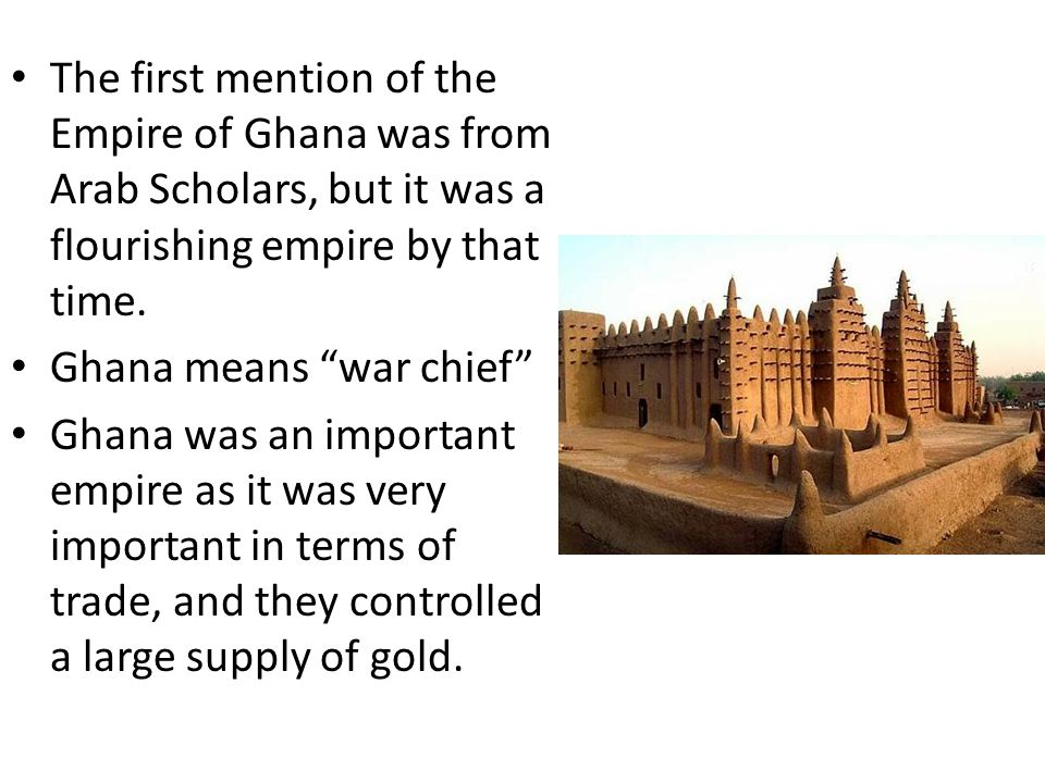 The first mention of the Empire of Ghana was from Arab Scholars, but it was a flourishing empire by that time.