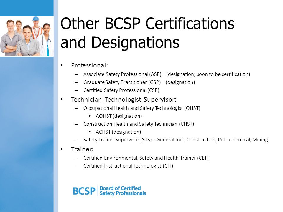 Other BCSP Certifications and Designations
