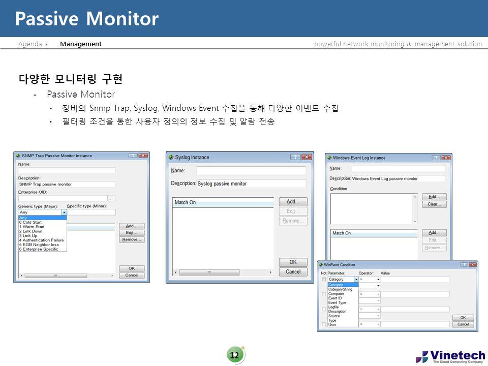 Passive Monitor 다양한 모니터링 구현 - Passive Monitor