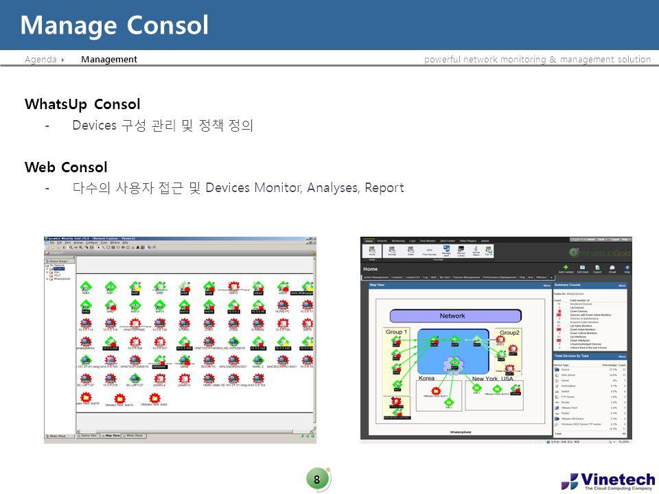 Manage Consol WhatsUp Consol Web Consol - Devices 구성 관리 및 정책 정의