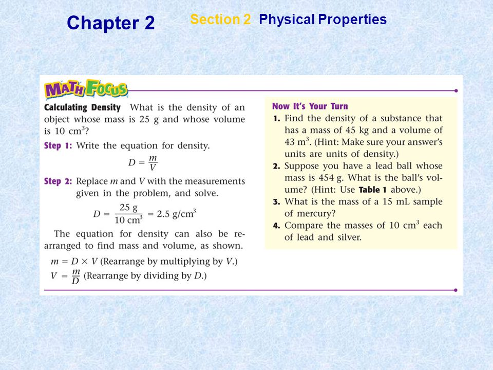 Chapter 2 Section 2 Physical Properties