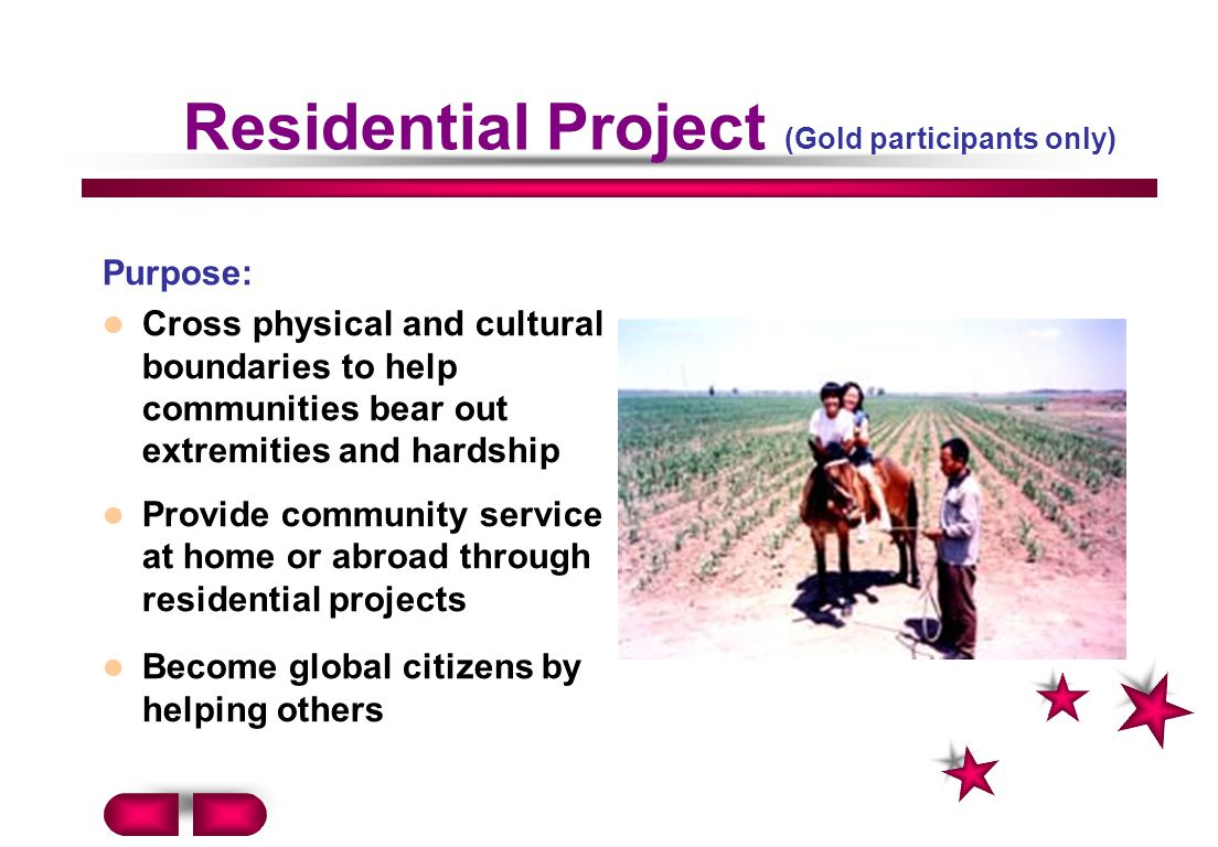 Residential Project (Gold participants only)