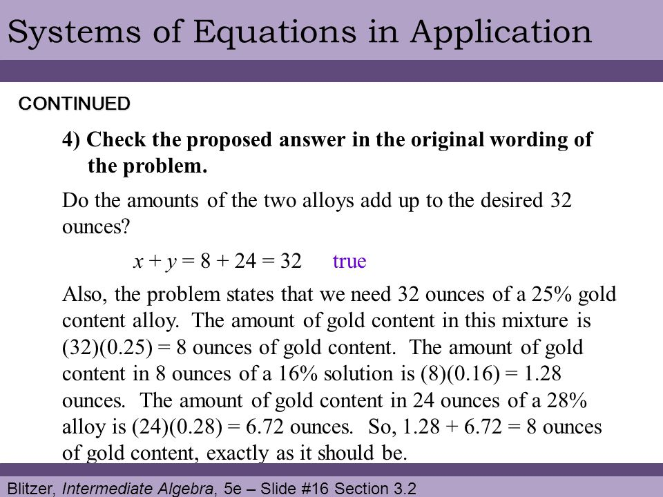 Systems of Equations in Application