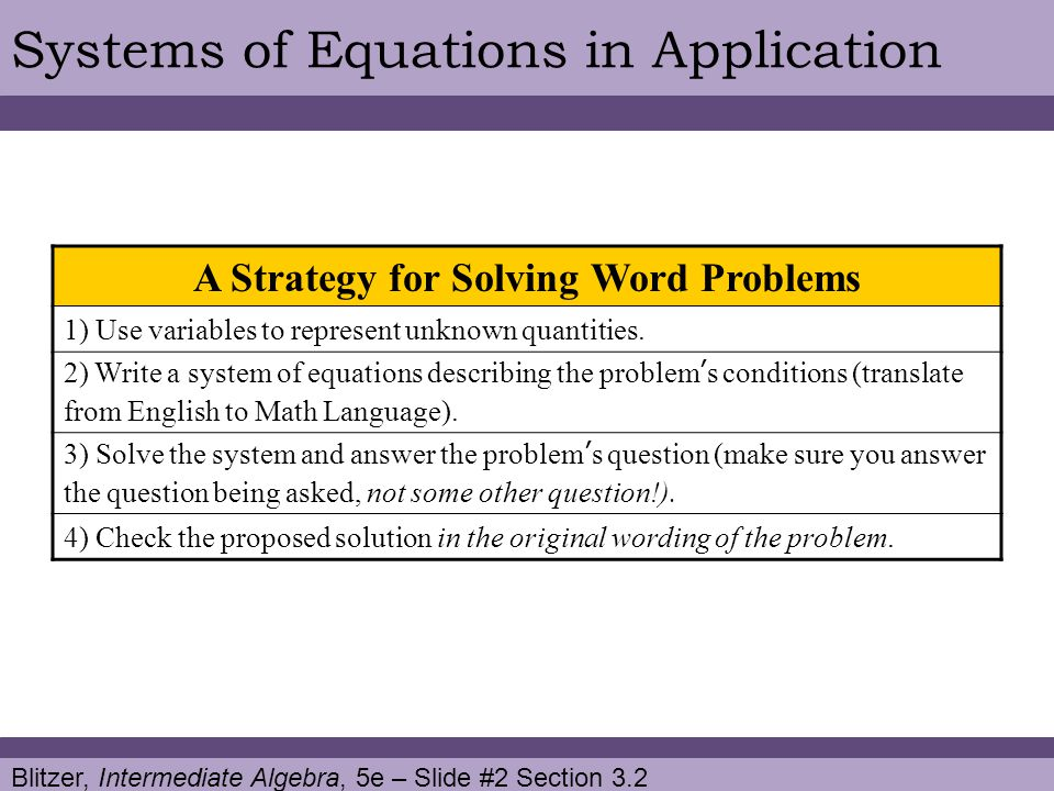 A Strategy for Solving Word Problems