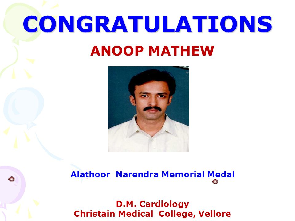 Alathoor Narendra Memorial Medal Christain Medical College, Vellore
