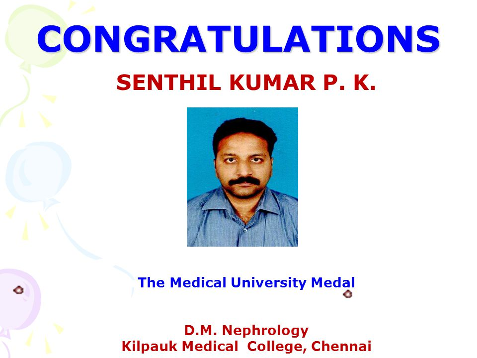 The Medical University Medal Kilpauk Medical College, Chennai