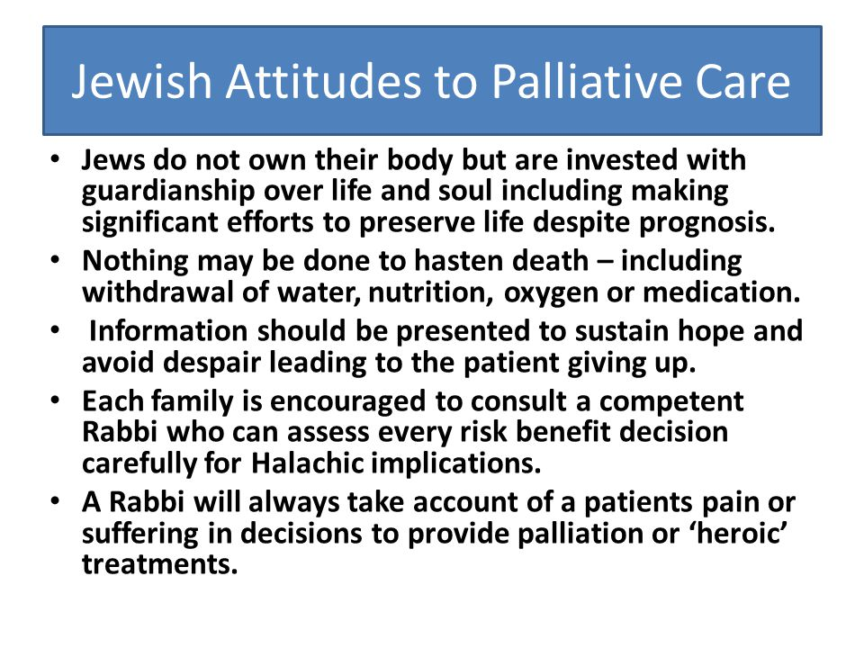 Jewish Attitudes to Palliative Care