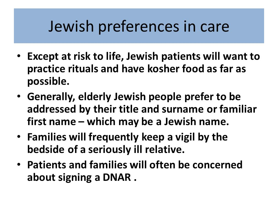 Jewish preferences in care