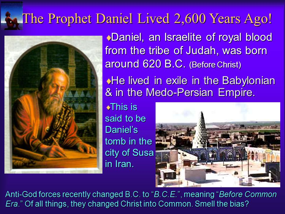 The Prophet Daniel Lived 2,600 Years Ago!