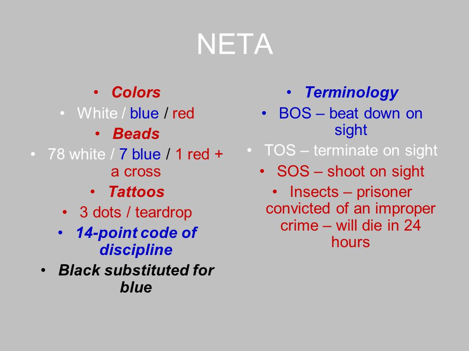 14-point code of discipline Black substituted for blue