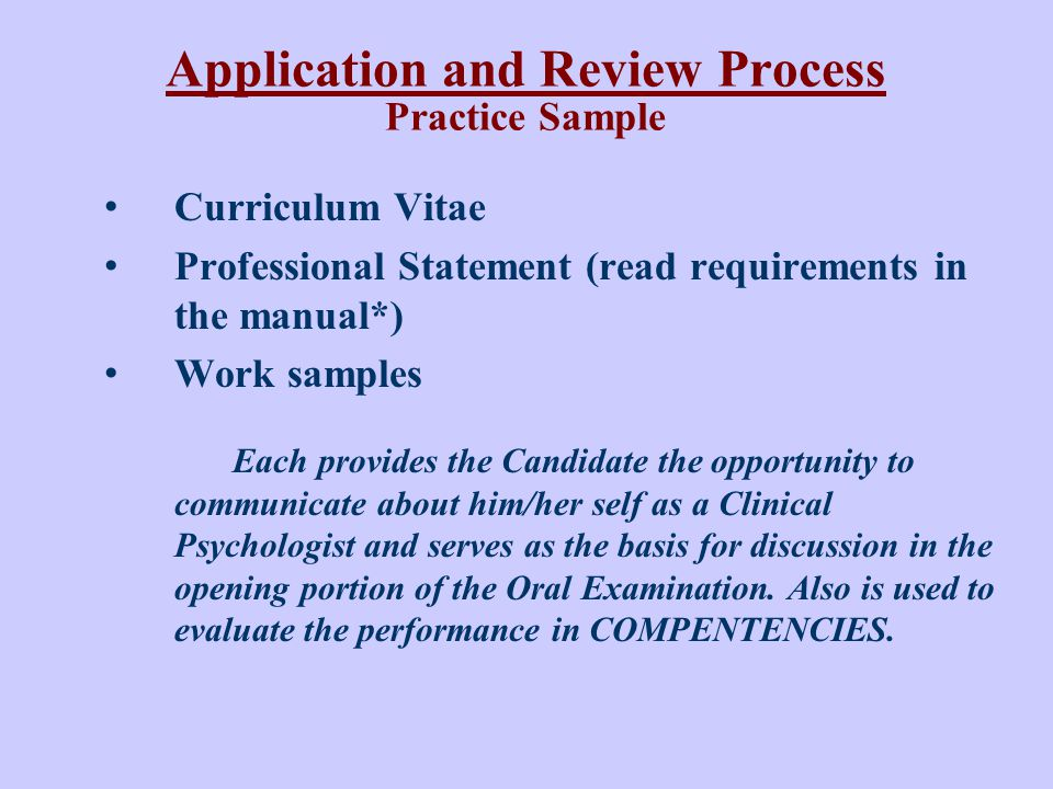 Application and Review Process Practice Sample